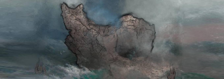 پیام تسلیت شرکت میراث نفیس در پی درگذشت هموطنان در حادثه سیل