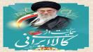 حمایت از کالای ایرانی و وظیفه ما در حمایت از شعار سال